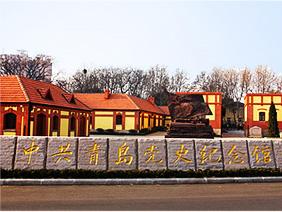 党史纪念馆
