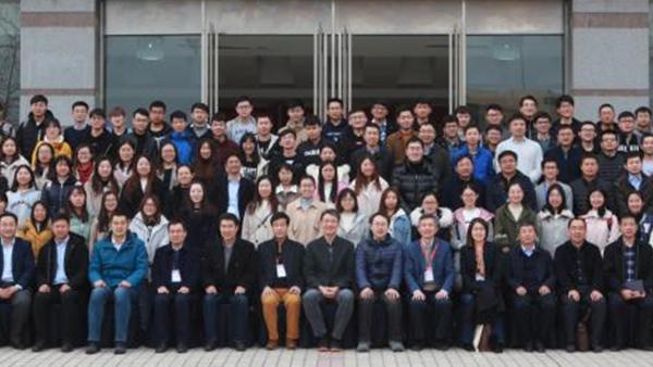 青岛大学——财税系统领导干部创新管理与胜任力提升培训班