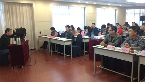 政协系统领导干部素质能力提升培训班